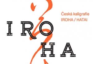 Česká kaligrafie IROHA / HATAI